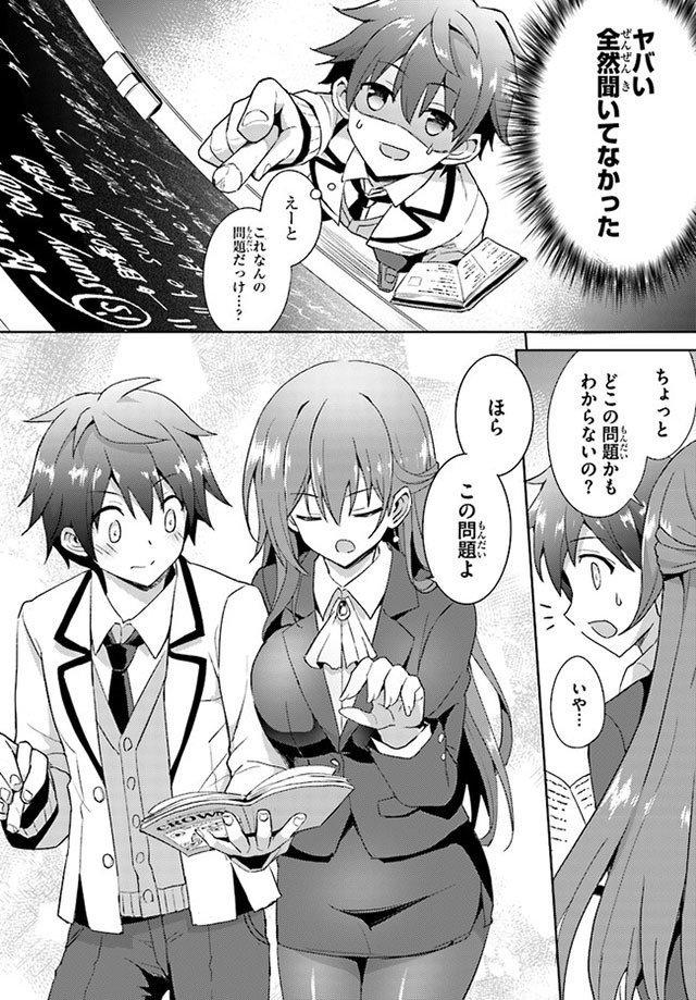 ドラゴン コミックス エイジ